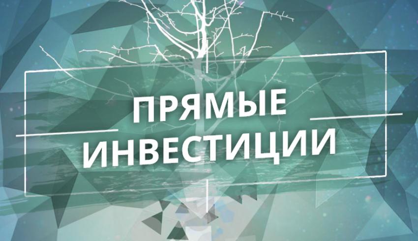 """""""Инвестняни"""": Зеленский подписал закон о налоговых и таможенных льготах для инвесторов"""