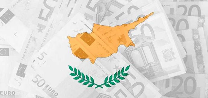 Лицензия для инвестиционной компании на Кипре – как получить?